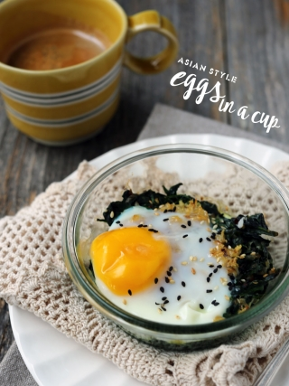 Asian Style Eggs in a Cup